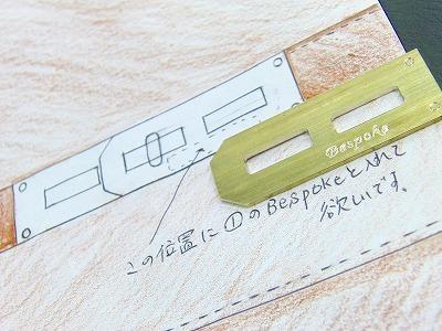 オリジナルロゴ入り、オーダーメイドのケリー・バーキン金具の製作