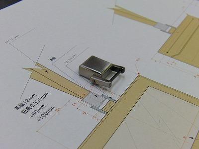 ネームホルダー用に使用するオリジナル金具 メタルハウス