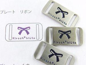 オーダーメイド、オリジナルのブランドロゴ入りネームプレート、アクセサリー金具の特注生産 メタルハウス 金具