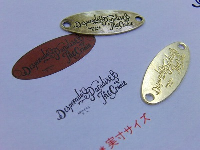 オリジナルブランドロゴ入り・オーダーメイドのネームプレート、特注メタルチャーム メタルハウス