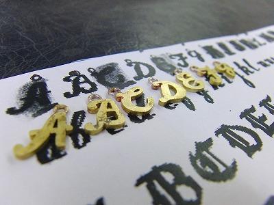 オリジナル・特注・オーダーメイドのメタルアルファベットチャームの製作 メタルハウス 金具製造販売