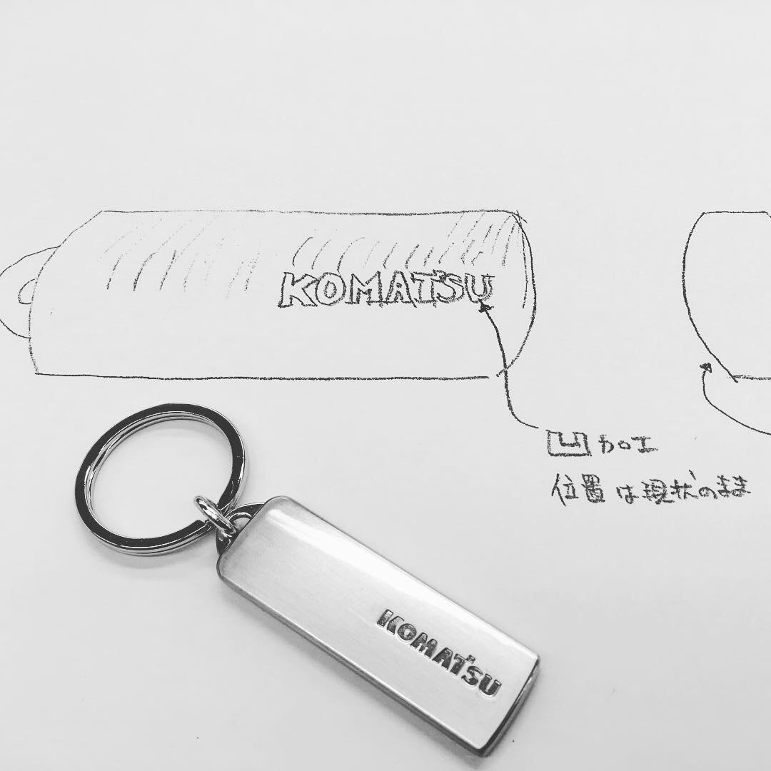 オリジナルネームを刻印、オーダーメイドのメタルキーホルダーの製作