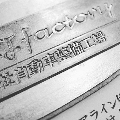 オリジナルロゴ、社名刻印、特注メタルネームプレートのオーダー