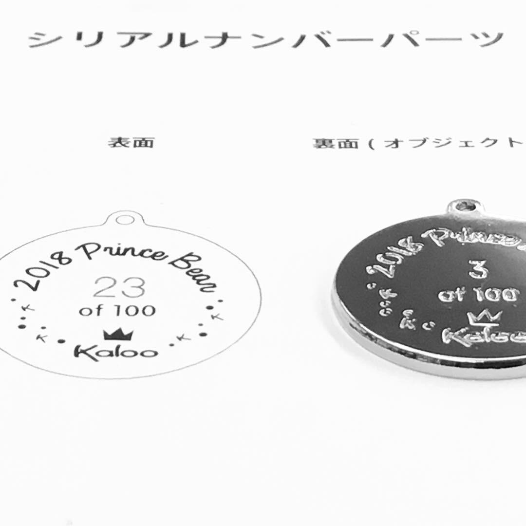 お客様ブランドオリジナルロゴを刻印したメタルチャームに、ボールチェーンやナスカン、ダブルリングなどを取り付けて、オーダーメイドのキーホルダーを製作させて頂きました。