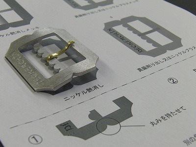 """はじめてだけど """"オリジナルのバックルを作りたい""""と広島から声を掛けていただいたお客様より、オリジナルのネーム、ロゴを入れたベルトバックル金具を作りたいとのご依頼を頂きました"""
