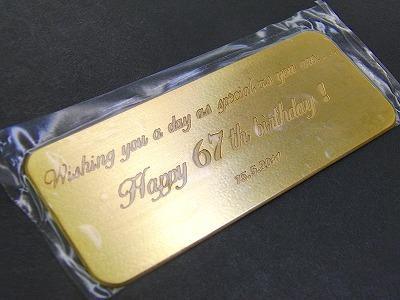 お客様に届ける前に、キズが付かないように、両面をクリアテープで保護して、納品いたします。
