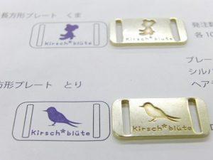6種類すべての商品に対して、金型を作成していきました。