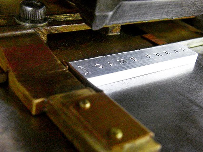 数あるアルミニウムの中でも、加工に向いた材質を選び、所定の大きさに加工したアルミニウムです。メタルハウスでは、長年使いこなしてきたプレス機を使い、お客様オリジナルブランドのロゴやデザインを手作業で刻印する技術と機械、そして、それを巧みに操れる、熟練の職人がいます。