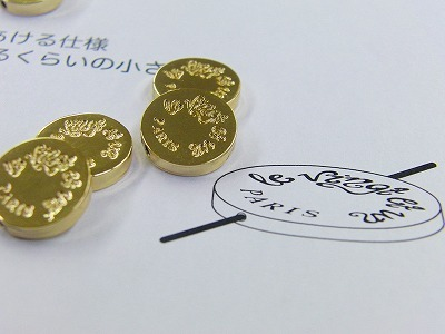 オリジナルデザイン、ネームで作るオーダーメイドのアクセサリーパーツ、金具