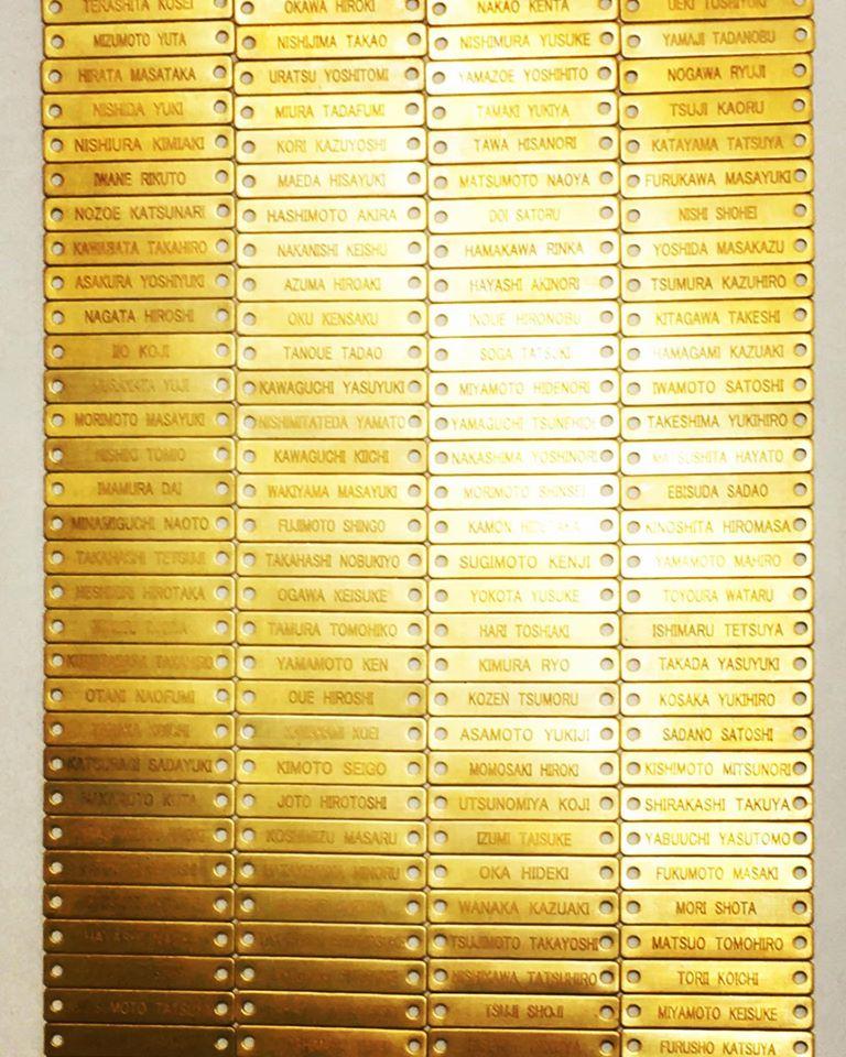 通常であれば、個別のネームやロゴ、シリアルナンバー、ホテルのルームキーなどのナンバリングを製作するのに一つ一つ職人が手彫りにて彫刻する為に高額な費用が必要になりますが、メタルハウスでは、特殊な科学技術を使用することで、真鍮板に直接個別な文字や数字、部屋番号などを、費用を可能な限り軽減しながら、お客様のイメージを金具にする事ができます。