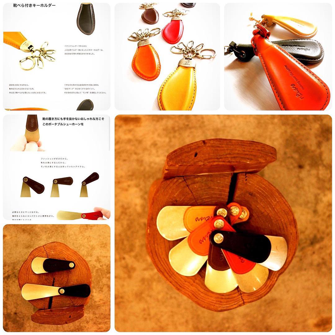 アルミニウムの芯材を使用した軽くて強いオールレザーの靴べらです。  真ん中の靴べら付きキーホルダーは、金具屋メタルハウスの大ベストセラー。さまざまな似寄りのデザインが出回っていますが、始まり、いわゆる元祖はメタルハウスのが発祥なんですね。
