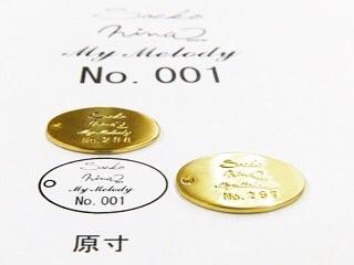 オーダーメイドにて製作したオリジナル金具にボールチェーンやナスカン、ダブルリングや二重リングなど、アクセサリーパーツなと、ご希望に合わせてお取り付けすることも可能です。