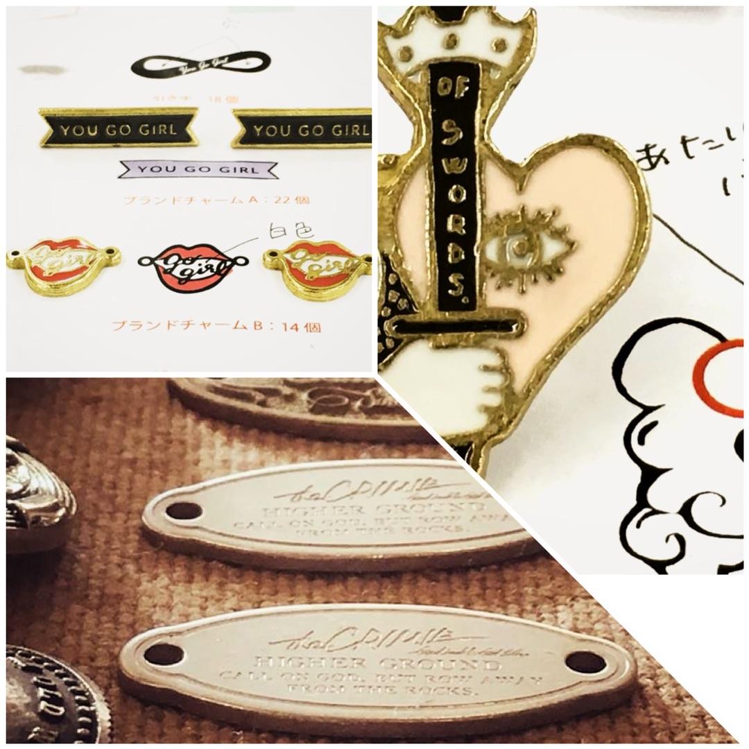 真鍮製、ブランドロゴ、ロットなどを考慮して、プレス+アンティーク加工の製作方法に決まりました。